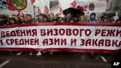 Москва. Россия. 4 ноября 2013 г.