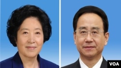 中共正式免去令计划统战部长职务,孙春兰(左)兼任中央统战部部长