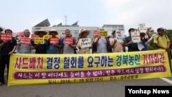 19일 '사드' 성주 배치 철회를 요구하는 기자회견을 진행하고 있는 전국농민회총연맹 경북도연맹 회원들.