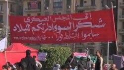 """埃及人纪念""""愤怒之日""""一周年再次抗议"""