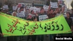تصویری از یکی از تجمعات برگزار شده در محکومیت حمله ترکیه و دفاع از کردهای سوریه