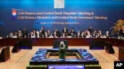 주요 20개국(G20) 재무장관회의