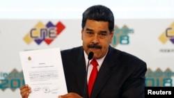現任總統馬杜羅在一次被廣受批評的大選中贏得連任。