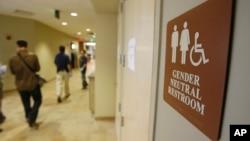 佛蒙特大學一個中性廁所的門前(資料圖片)