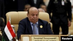 Presiden Yaman Abdu Rabbu Mansour Hadi saat menghadiri KTT Negara-negara Arab dan Amerika Selatan di Riyadh, Arab Saudi (11/11).