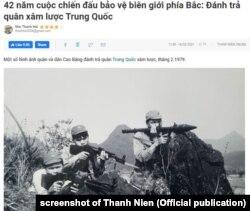 Báo Thanh Niên online đăng xê-ri ảnh về chiến tranh biên giới Việt Nam-Trung Quốc, 16/2/2021