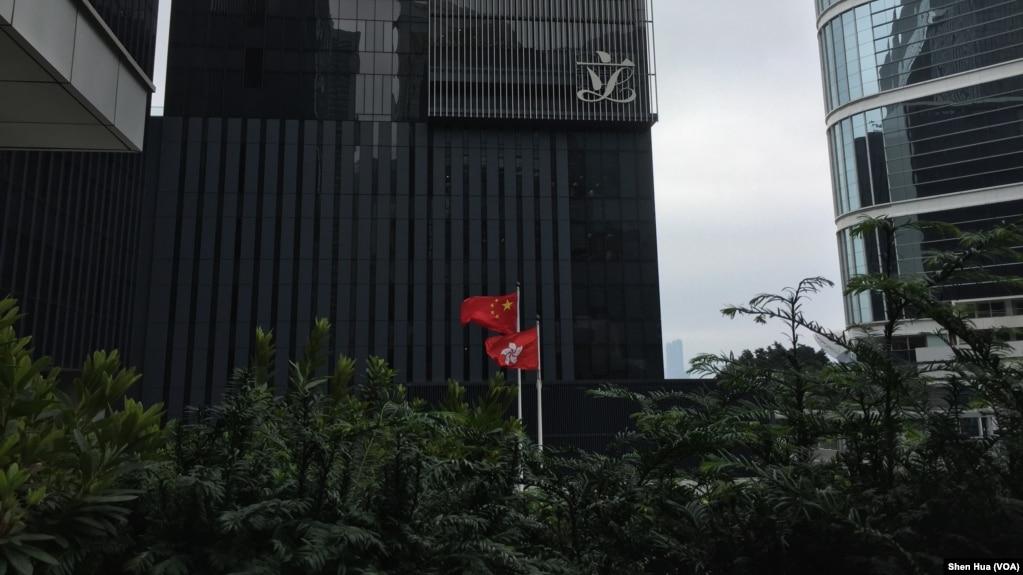 香港特區政府總部院內的中國國旗和香港特區區旗。 (美國之音記者申華拍攝)