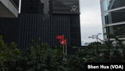 香港特区政府总部院内的中国国旗和香港特区区旗。(美国之音记者申华 拍摄)