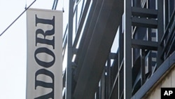 A logo of Mondadori outside a store in Milan, Italy, July 9, 2011