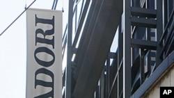 A logo of Mondadori outside a store in Milan, Italy, July 9, 2011