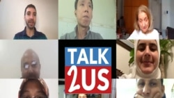 TALK2US: Inspiring Teachers