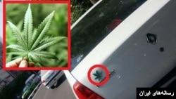 تصویر یک خودروی ایرانی با نشان ماری جوانا