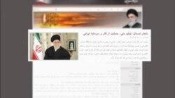 گرانی در ایران به بخش درمانی هم رسید