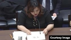 미 하원 외교위원회 산하 소위원회가 22일 개최한 인신매매 관련한 청문회에서 탈북자 조진혜 씨가 증언하고 있다.