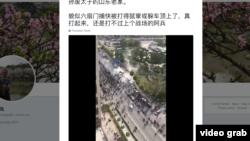 中国山东平度老兵与特警混战 (推特截屏)