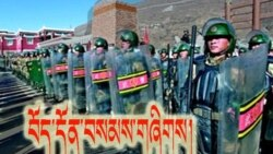རྒྱ་ནག་གིས་བོད་དོན་ལ་བསམ་གཞིགས། A New Plateau in Tibet China relations