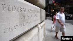 Tòa nhà Ngân hàng Trung ương ở New York