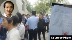 北京知名维权律师夏霖被判刑12年(苹果日报图片)