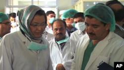 تجلیل از روز ملی کارکنان صحی جامعه در کابل