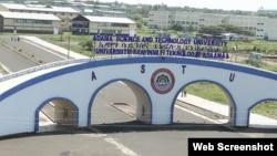 Adama University