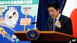 지난달 15일, 총리관저에서 집단자위권 행사의 당위성을 주장하는 기자회견을 연 아베 신조 총리.