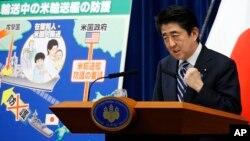 日本首相安倍晉三 (資料照片)
