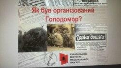 乌克兰大饥荒85年 美国会通过相关决议