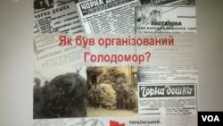 烏克蘭民族記憶學院在大饑荒85週年時印製的圖片,顯示大饑荒時農村死者名單,蘇共武裝人員所收繳糧食,以及蘇共領導人當時下達的命令。