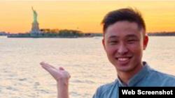 台湾学生柯筌耀在其脸书账户上的照片 (网络截图)