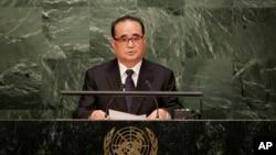 리수용 북한 외무상이 1일 유엔 총회에서 기조연설을 하고 있다.
