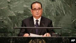 FILE - Ri Su Yong, North Korea's minister of foreign affairs, reportedly has invited the United Nations' top human rights official to visit the communist country.