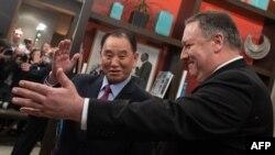 صدر ٹرمپ کے ساتھ ملاقات سے قبل کم یونگ چول نے امریکی وزیرِ خارجہ مائیک پومپیو سے ملاقات کی تھی۔