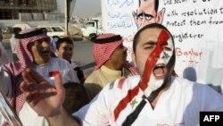 Протесты в Сирии. Архивное фото.