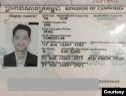 A copy of an alleged passport held by missing Thai activist Wanchalearm Satsaksit. (Courtesy of Sitanun Satsaksit)