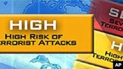 Αντικαθίσταται το σύστημα προειδοποίησης για τρομοκρατική απειλή