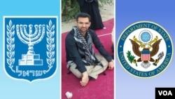 وزارت خارجه آمریکا و اسرائیل از وزیر ارتباطات جمهوری اسلامی که مدعی نقض آزادی بیان سلیمانی شده بود، درباره ستار بهشتی و بستن شبکه های اجتماعی سوال کردند.