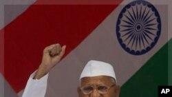 بھارت :انا ہزارے کا دوبارہ بھوک ہڑتال کا اعلان