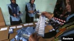 تا کنون دو بار نتایج قسمی انتخابات اعلام شد.