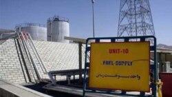 انتقاد ایران از گزارش آژانس بین المللی انرژی اتمی