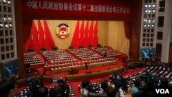 2017年3月3日下午三点,中国人民政治协商会议12届5次大会在北京人民大会堂开幕。(艾伦拍摄)