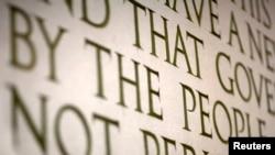 Rečenica iz govora u Getisburgu uklesana je u Linkolnov spomenik u Vašingtonu