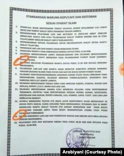 Surat himbauan tentang standarisasi warung kopi/cafe/restoran sesuai syariat Islam yang dikeluarkan Bupati Bireun pada 30 Agustus lalu. (Foto: Arabiyani)