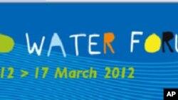 國際水資源論壇在法國馬賽舉行