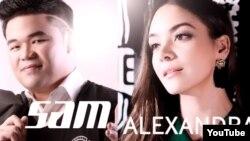 Alexandra - Sam