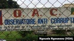 Le Congo a créé un Observatoire anti-corruption pour cerner la gangrène, à Brazzaville, Congo. 18 janvier 2018. (VOA/ Ngouela Ngoussou)