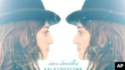 """Sara Bareilles' """"Kaleidoscope Heart"""" CD"""