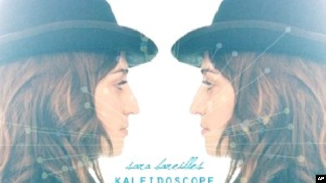 "Sara Bareilles' ""Kaleidoscope Heart"" CD"