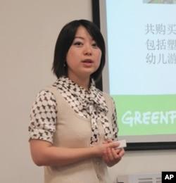 绿色和平项目主任武毅秀