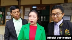 ကခ်င္လူငယ္ ဆႏၵျပေခါင္းေဆာင္ ၃ ဦး (Kachin Youth Movement)