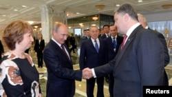 Minsk, 26-avgust, 2014